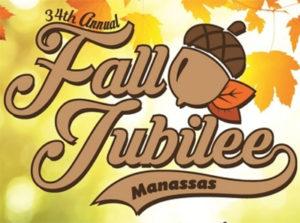 Manassas Fall Jubilee @ Old Town Manassas